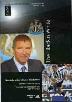 Matchday Programme : 16/09/2004
